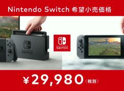 任天堂 Switch 3月3日香港同步發售 盛惠 $2340