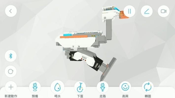 另一個選項中,提供各種預設的動作,讓孩子了解該機械人模擬的動物如何活動。