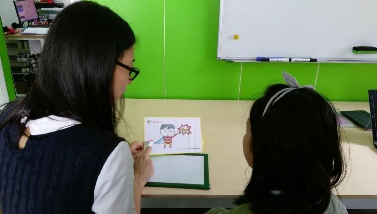 特殊教育中心 冀科技券提升教材質素