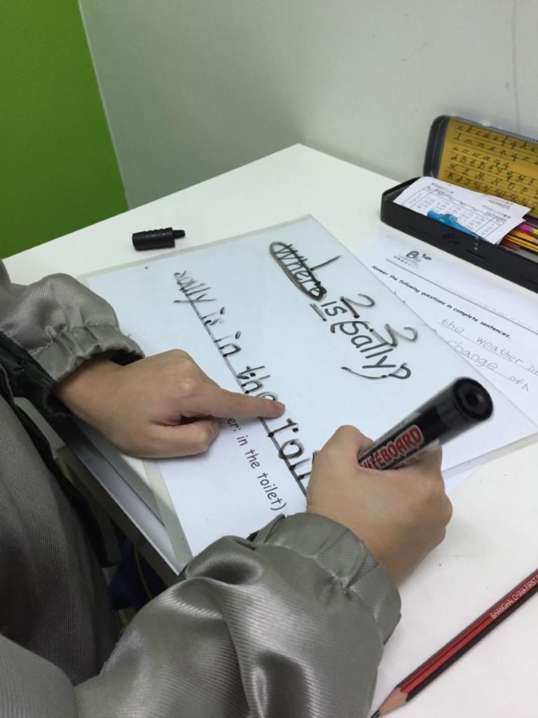 目前博雅思教育中心只自行製作實體教材,但小朋友很喜歡軟件學習,想透過電腦增加他們的學習興趣,因此想增加 IT 元素,提升教與學質素。