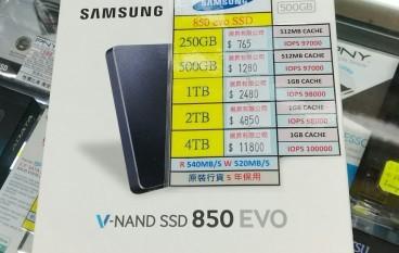 【場報】4TB SSD 見街發售嚇親人