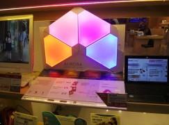 【場報】智能三角 LED 燈夠搶眼