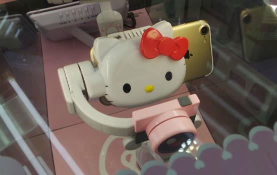 【場料】愛拍片 Kitty 迷必入 Hello Kitty 手機穩定器一減再減