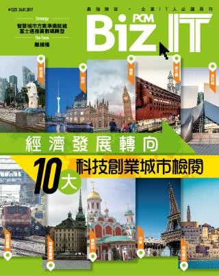 1225_BizIT800