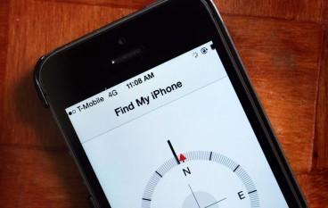 尋找手機小教學