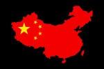 4237118-china
