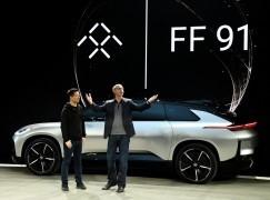 樂視電動車 Faraday Future 隨時走數 ?!