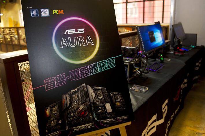 《PCM》 聯同 Asus 舉行的「 Aura 音樂.電競體驗會」,展出新功能技術硬件,配合Beatbox表同電競表演。