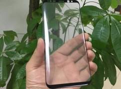 【先睹為快】未有新機先有機殼?!網上瘋傳 S8 屏幕保護殼