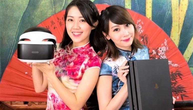 機迷注意! Playstation 4 推出賀年遊戲福袋