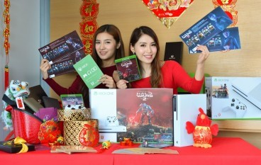 Xbox One 玩轉雞年 出機優惠大放送!