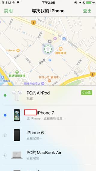 在尋找iPhone app 中可見 Airpods 位置