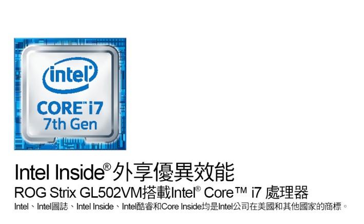 Intel i7_B