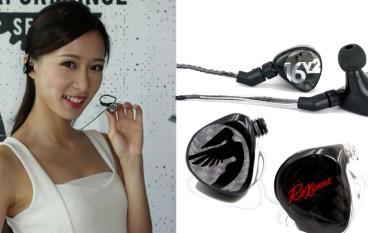JH Audio大晒冷 Performance系列三款耳機同登場