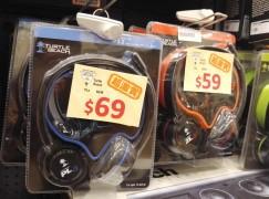 【場報】通利賣遊戲耳機唔使 $60