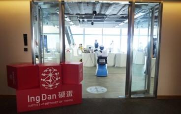 「硬蛋IoT基金」850萬人民幣 投資智能微型投影機