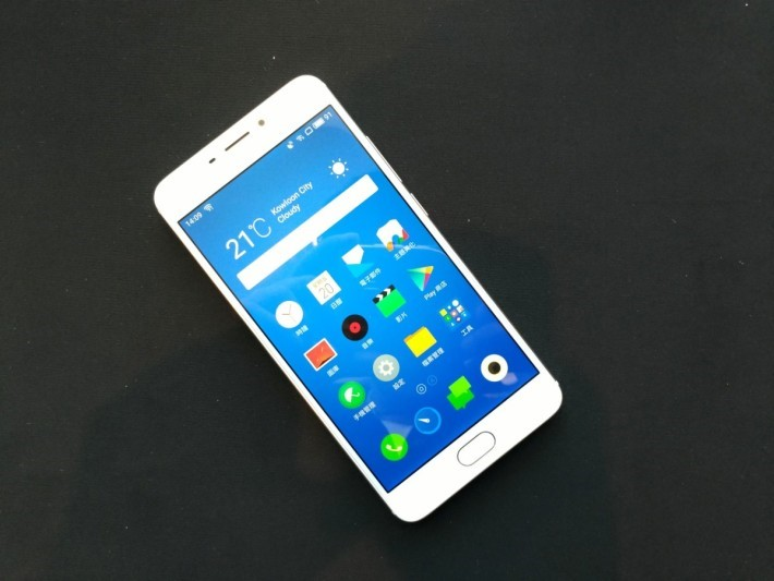 M5 Note 配備 5.5 吋規格屏幕,並且擁有指紋解鎖功能。
