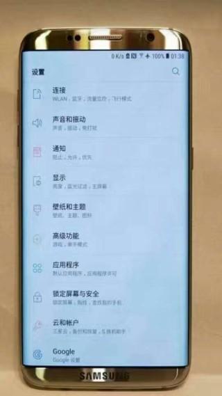 疑似 S8 手機彎曲外表