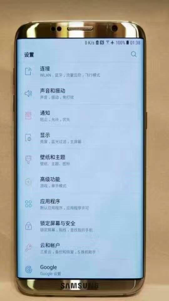 疑似 S8 手機現身??