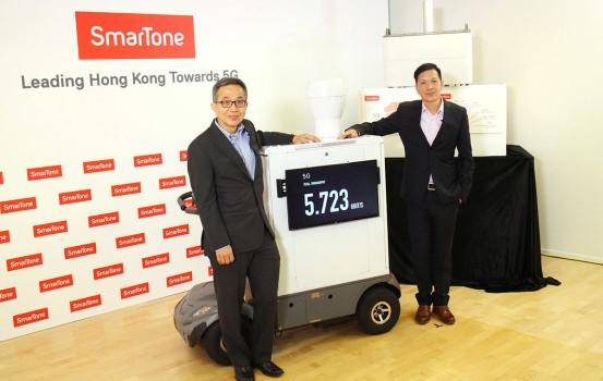 【5G 世代】SmarTone 與 Ericsson 聯手進行 5G 技術演示