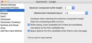 OpenVanilla 的偏好設定