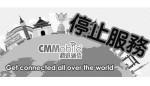 cm_mobile_01