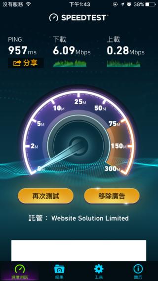 利用衛星提供網絡服務,加上全機乘客分享,有這個下載速度算是不錯的了。