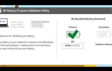 簡單檢查 你的HP筆電是否需要回收