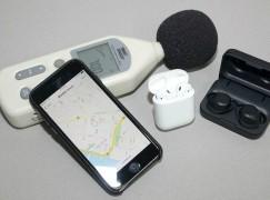 【PCM 實測】iOS 10.3 Beta 1 教你點搵返 Airpods+搜尋耳機大比拼