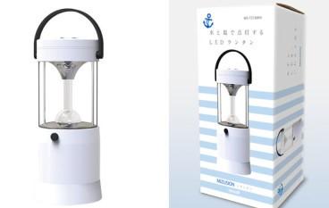 加鹽加水就有光 日立推出緊急照明燈