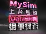 mysim_01