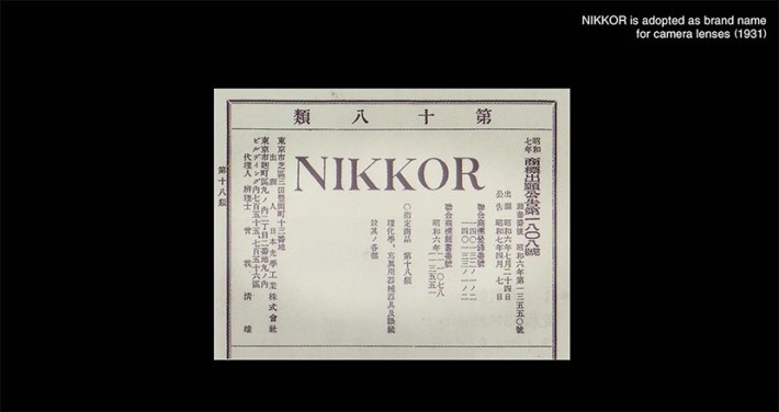 Nikon 於 1931 年正式為自家製鏡頭改名做 NIKKOR。