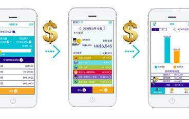 新年新目標 教導親子理財靠呢個 App!