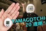 tamatv_02_cs1w1_640x426