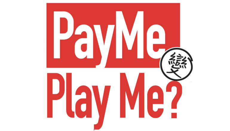 PayMe 變 Play Me?