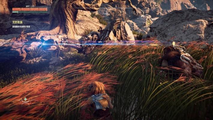 主角亞蘿伊於小時候,早已學習各種生存技巧,最終成為出色的機械獵人。
