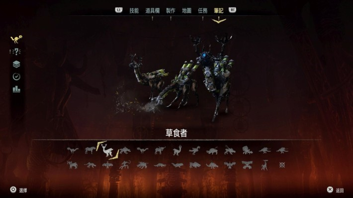 遊戲內各式敵人都有其弱點,只要經過 Focus 的掃描之後,各位就能在筆記中查看資料,如果有想要的珍貴素材要收集?不妨看看那款機械獸會掉下?