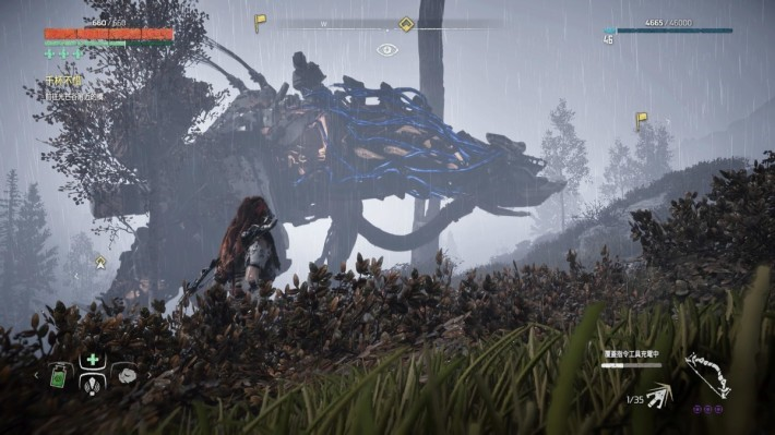 遊戲四處有著各式機械生物,由小型草食類至巨型猛獸,各位都能盡論狩獵或馴服。