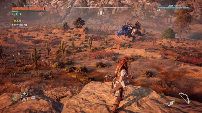 《Horizon Zero Dawn》完全活用 PS4 Pro 的強大機能,無論是廣闊無邊的荒漠,還是暗藏殺的機叢林,各位都能以 4K HDR 的效果流暢體驗。