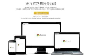 Chrome 58 或加入 Touch bar 支援 教你嘗鮮方法