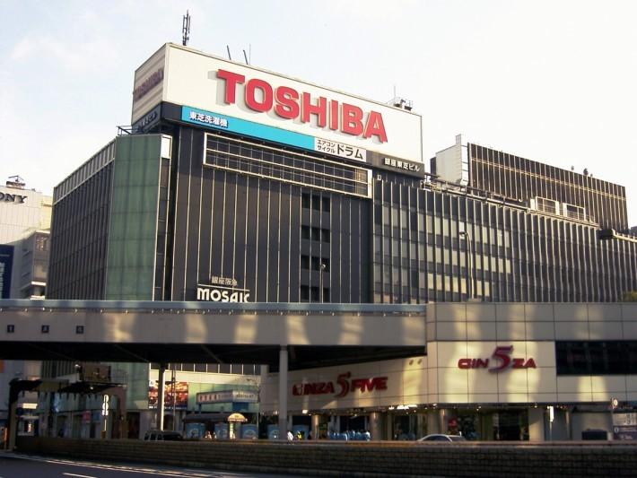 東芝曾是日本電子業界的巨人,近年因為經營不善和做假醜聞而長期處於虧損狀態。