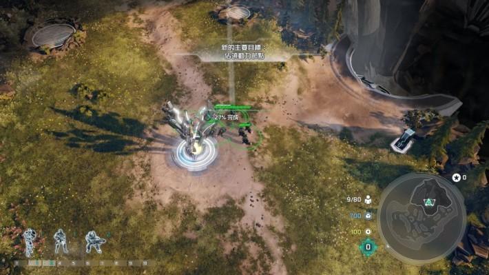玩家可以透過佔領敵方的動力節點,取得源源不絕的動力補給,藉此建築火力強力的部隊。