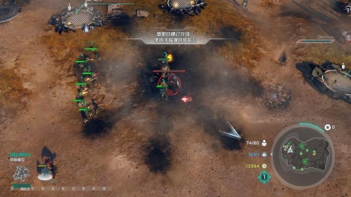 鬼面獸軍團由 Atriox 領軍,他的攻擊、防禦、體力與特技,幾乎可與玩家半數軍力對抗。