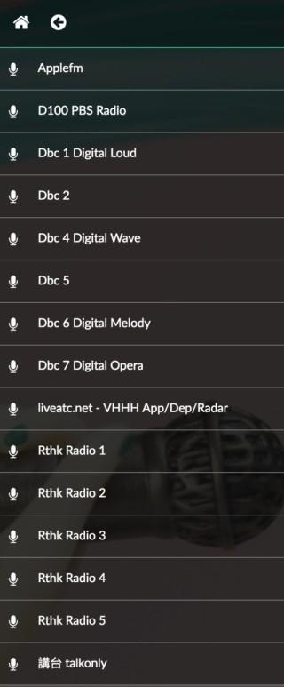 內置了全球網絡電台,當中也包括香港電台和已死的 DBC 和 D100 等網台