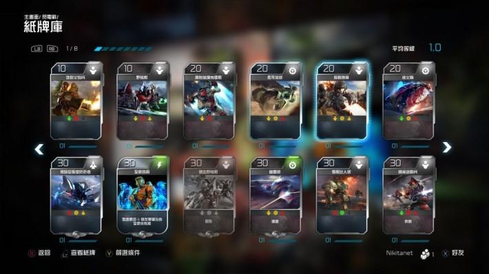 如果想強化閃電戰中的軍力,玩家可以透過加入新的卡片進行強化,卡片可透過完成故事模式或商店購買。