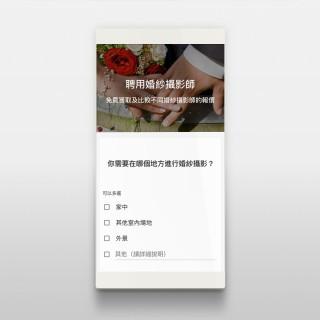 用戶回答 HelloToby 幾個問題,鎖定服務範圍,即由專家提供報價。