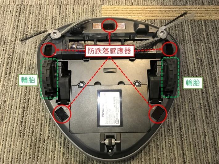吸塵機械人全身上下均有感應器,底盤上有五組。