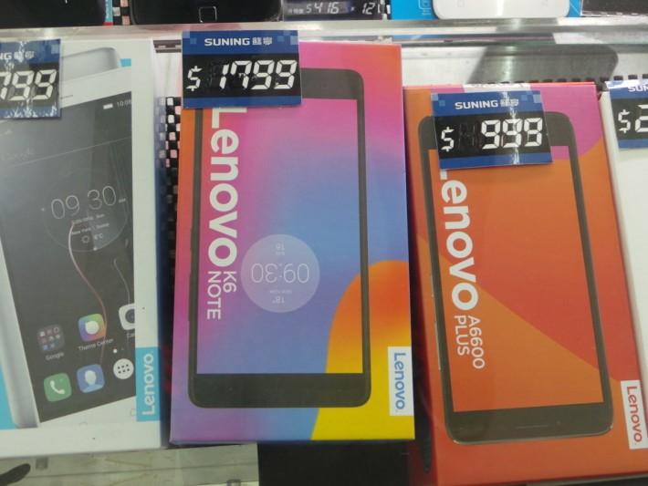 規格而言,兩款手機的處理器及相機應以 Lenovo K6 Note 較優勝。