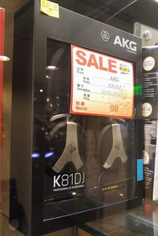 $99 買到 AKG 耳機都真係幾筍!