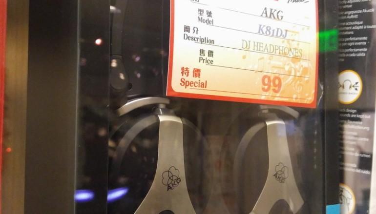 【場報】平到笑!AKG K81DJ $99 買到